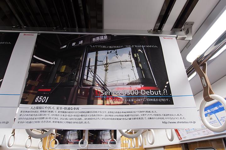 20160612_shintetsu-01.jpg