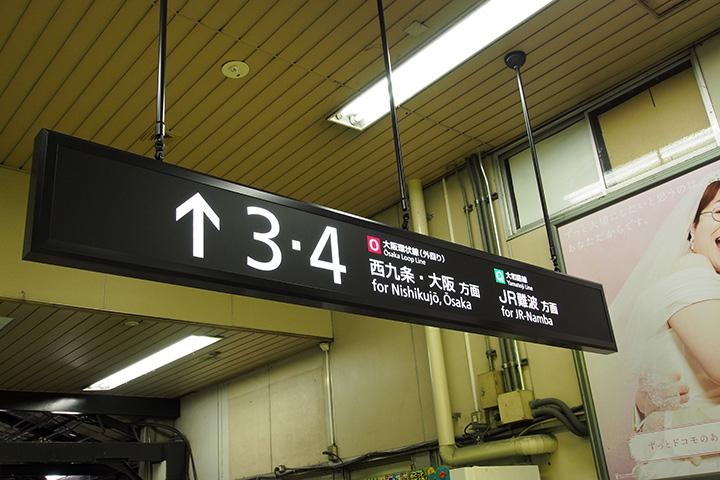 20160619_shin_imamiya-02.jpg
