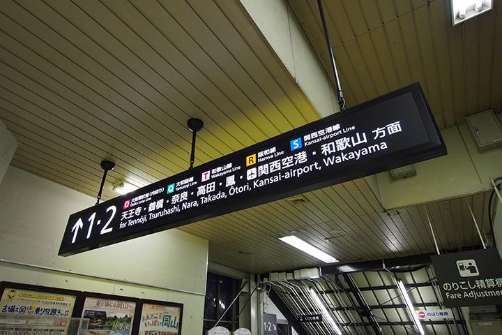 20160619_shin_imamiya-03.jpg