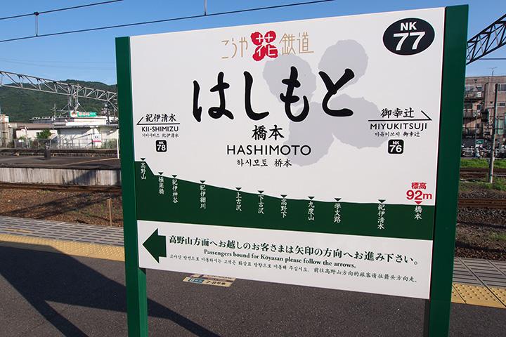 20160626_hashimoto-01.jpg