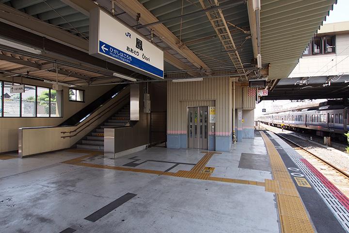 20160626_otori-01.jpg
