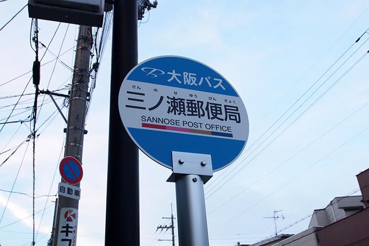 20160702_osaka_bus-01.jpg