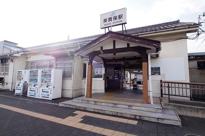 20160717_agaho-01.jpg