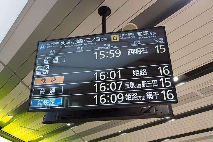 20160811_shin_osaka-05.jpg