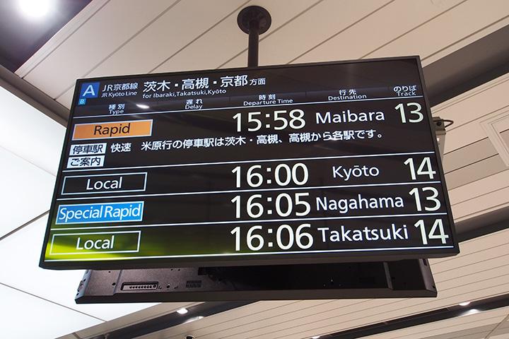 20160811_shin_osaka-08.jpg