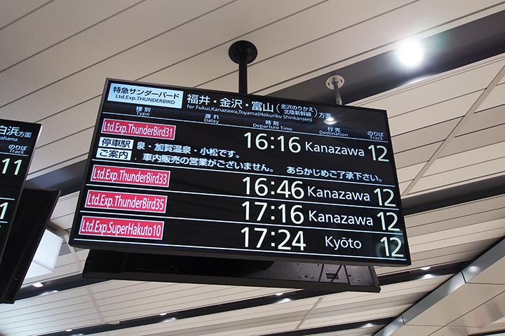 20160811_shin_osaka-12.jpg