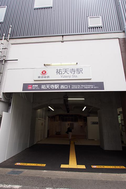20160812_yutenji-09.jpg