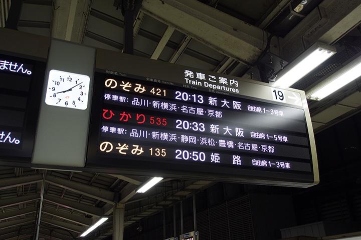 20160814_tokyo-01.jpg