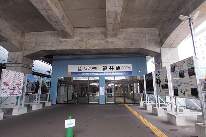 20160911_fukui-06.jpg