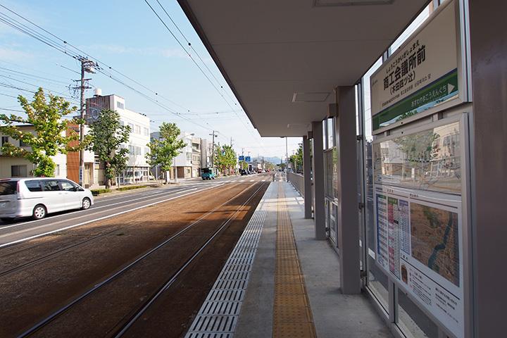 20160911_shokokaigisho-03.jpg