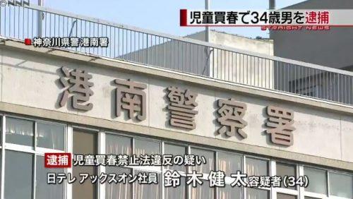 news24.jpg