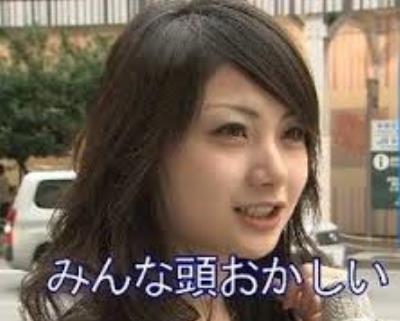 okasii001.jpg