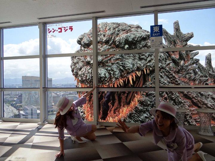 shingojira_fukuokatower.jpg