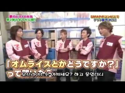 【芸能人サプライズ】SMAPがコンビニでバイト!来店した人はラッキー!
