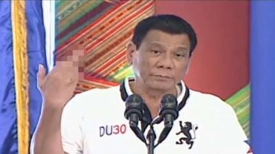 【笑える!】フィリピン大統領が演説中に中指を立て「F**k you!」