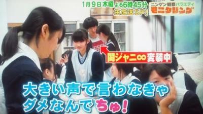 【芸能人サプライズ】関ジャニ∞が女子高潜入「気づく?」「気づかない?」