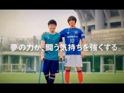 【芸能人サプライズ】難病と闘う青年に中村選手サプライズ!
