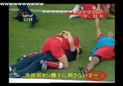 【笑える!】懐かしの・・・・・バーレーンの実況が日本語にしか聞こえない?!