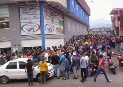 【苦笑!】ベネズエラの食品配給はこれでいいのか???