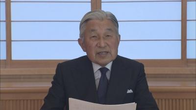 【テレビ番組】天皇陛下、退位に強い思い 象徴のあるべき姿を表明