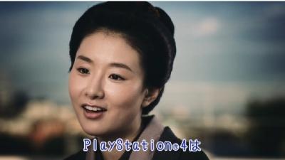 【その他】PS4のCMに引き込まれた・・・・・