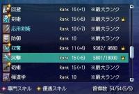 aka-toro-100-skill.jpg