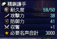 aka-toro-100-soubi-04te.jpg