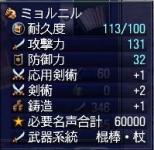 aka-toro-100-soubi-07buki.jpg