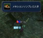 eriyusarube-188-b.jpg
