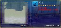 eriyusarube-198x02.jpg