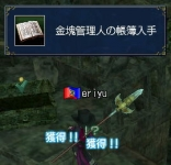 eriyusarube-203-b.jpg
