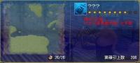 eriyusarube-206x01.jpg