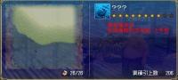 eriyusarube-206x02.jpg