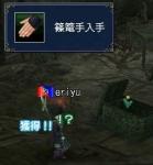 eriyusarube-210-c.jpg