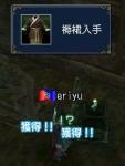 eriyusarube-214-c.jpg