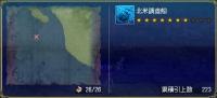 eriyusarube-223.jpg