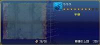 eriyusarube-225x01.jpg