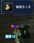 eriyusarube-227-c.jpg