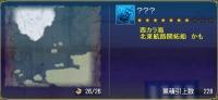 eriyusarube-228x01.jpg