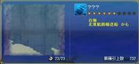 eriyusarube-232x02.jpg