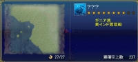 eriyusarube-237x02.jpg