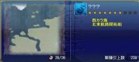 eriyusarube-239x02.jpg