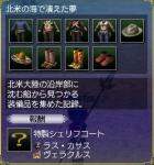 memorial-hokubei-sarube01.jpg