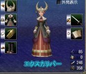 ougi-ken-Excalibur01.jpg