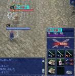 ougi-ken-Excalibur03.jpg