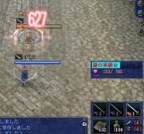 ougi-ken-Excalibur04.jpg