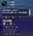 ougi-ken-kihon01.jpg