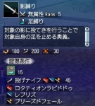 ougi-touteki-kihon01.jpg