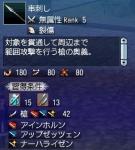 ougi-yari-kihon01.jpg