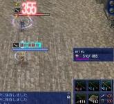 ougi-yumi-03.jpg